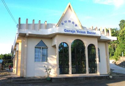 苏鲁东巴路教会