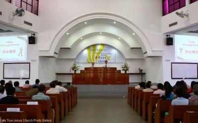 penampang Church