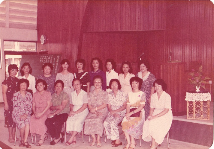 (resize) 姐妹团契: 亚庇教会姐妹团契初期的干事与顾问