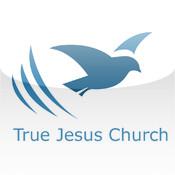 复兴使徒教会
